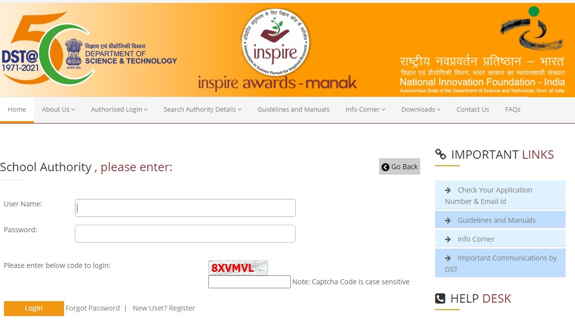 Inspire Award Scheme Registration 2020