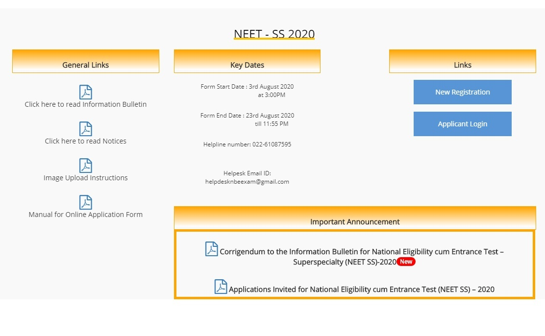 NEET SS Admit Card 2020