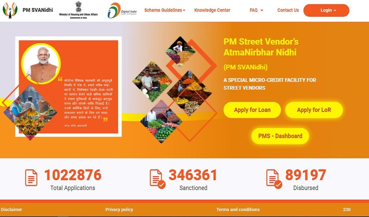 PM Svanidhi Scheme Apply Online