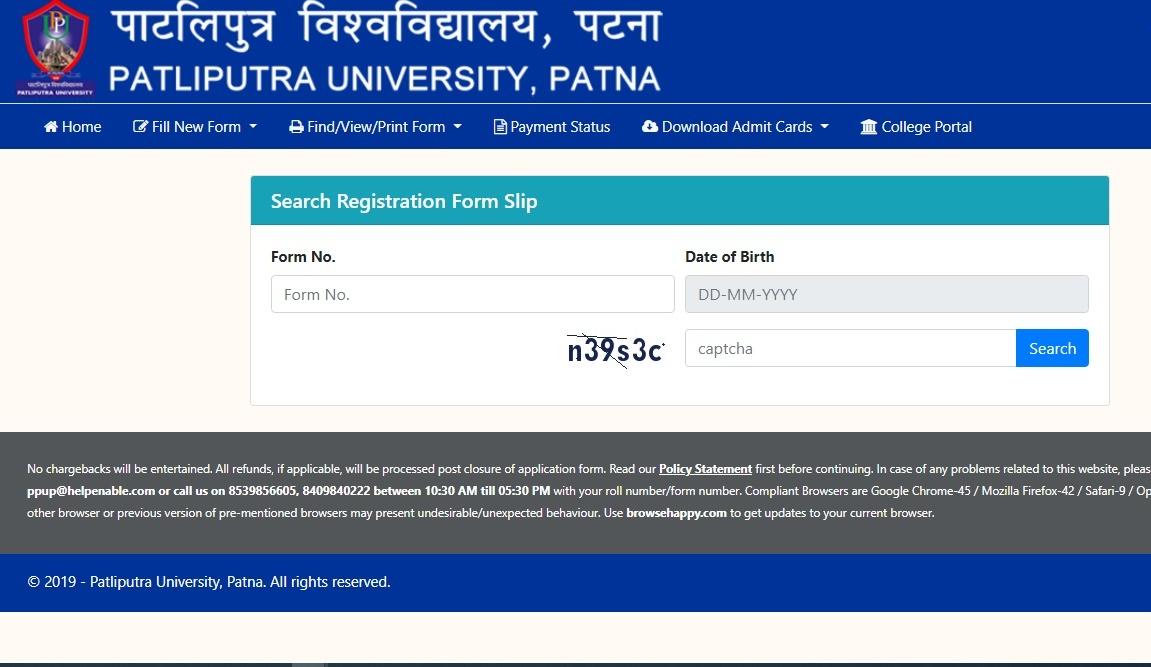 PPU Registration Slip Download