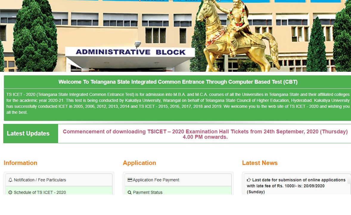 TS ICET Hall Ticket 2020 released by TSCHE on Sep 24 at icet.tsche.ac.in
