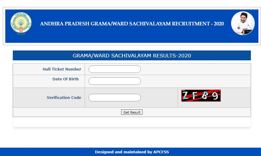 APGSAVM 2020 Results released