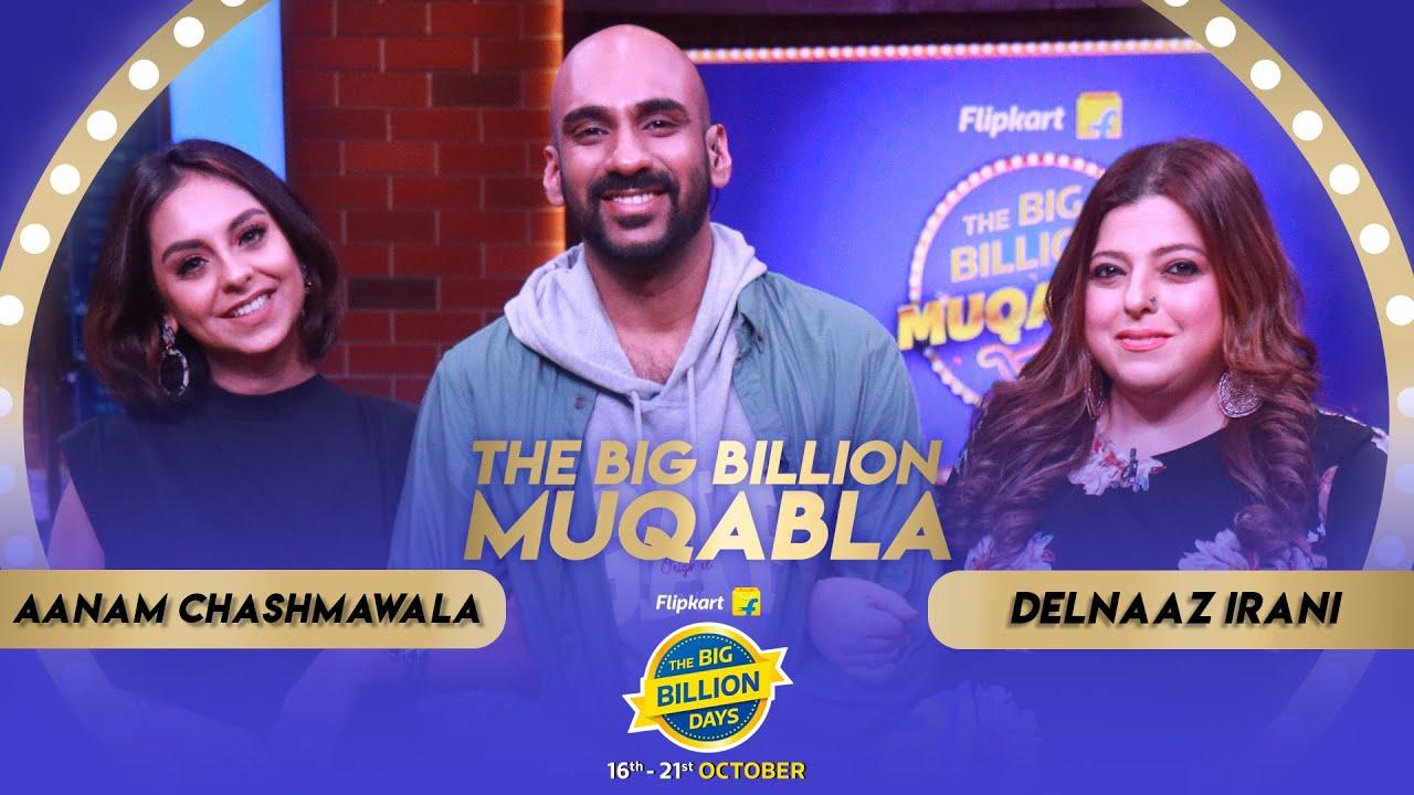 Big Billion Muqabla Quiz Answers Today 20 October 2020