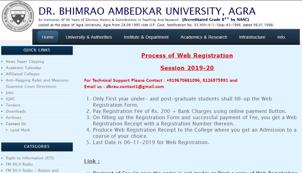 DBRAU Web Registration 2020-21