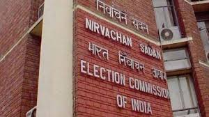 ECI Relaxes Public Notice