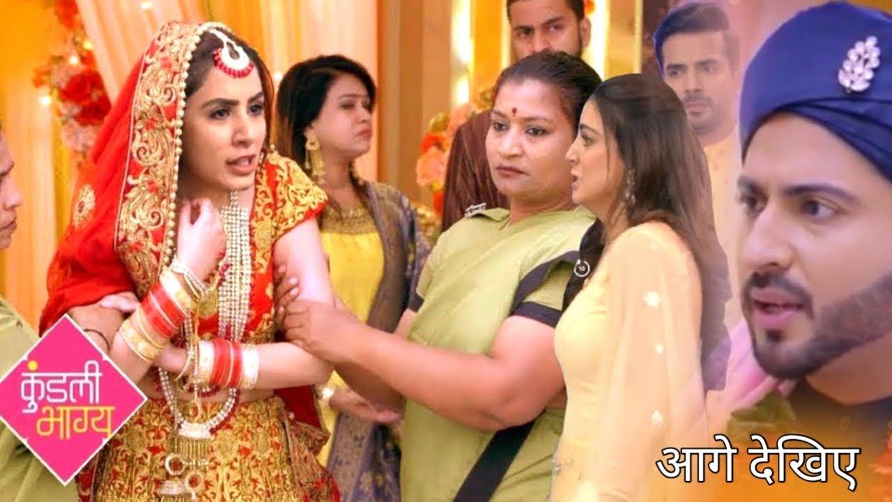 Kudali Bhagya 8th October 2020 Written Update: Sarala Ji Slaps on Mahira face