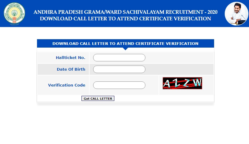 AP Grama Sachivalayam Call Letter 2020