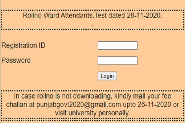 BFUHS Ward Attendant Admit Card 2020