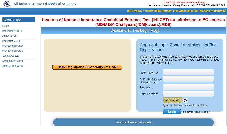 INI CET Admit Card 2021