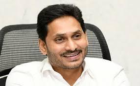 Jagananna Thodu Scheme Launched