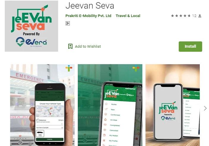 Jeevan Seva App