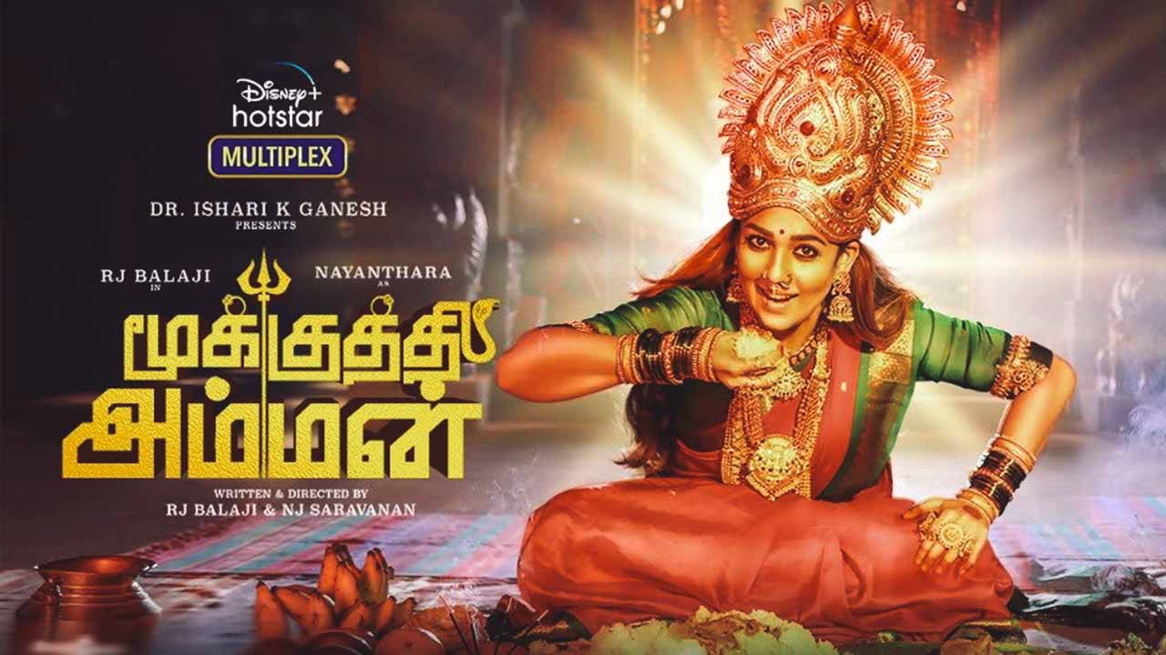 Mookuthi Amman Review