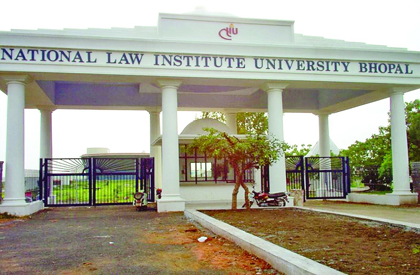 NeGD tiep up with National Law University Bhopal