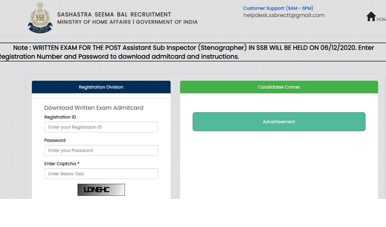 SSB ASI Steno Admit Card 2020