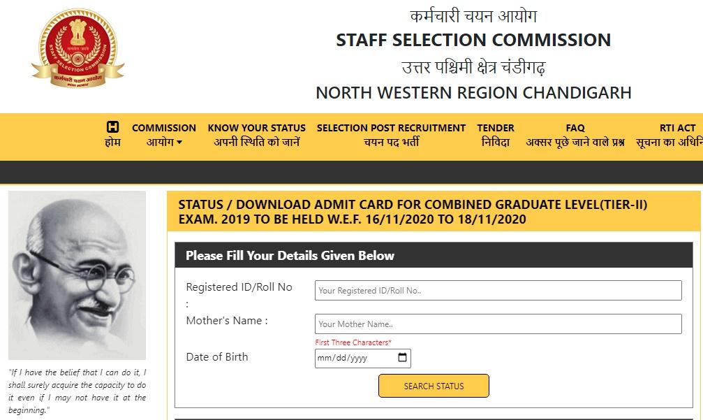 SSC NWR CGL Tier 2 Admit Card 2019