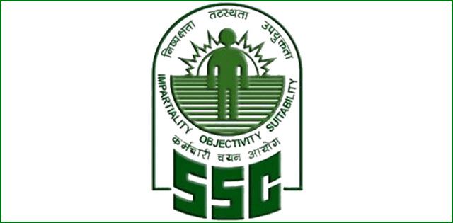 Sarkari Result SSC CHSL Answer Key 2020