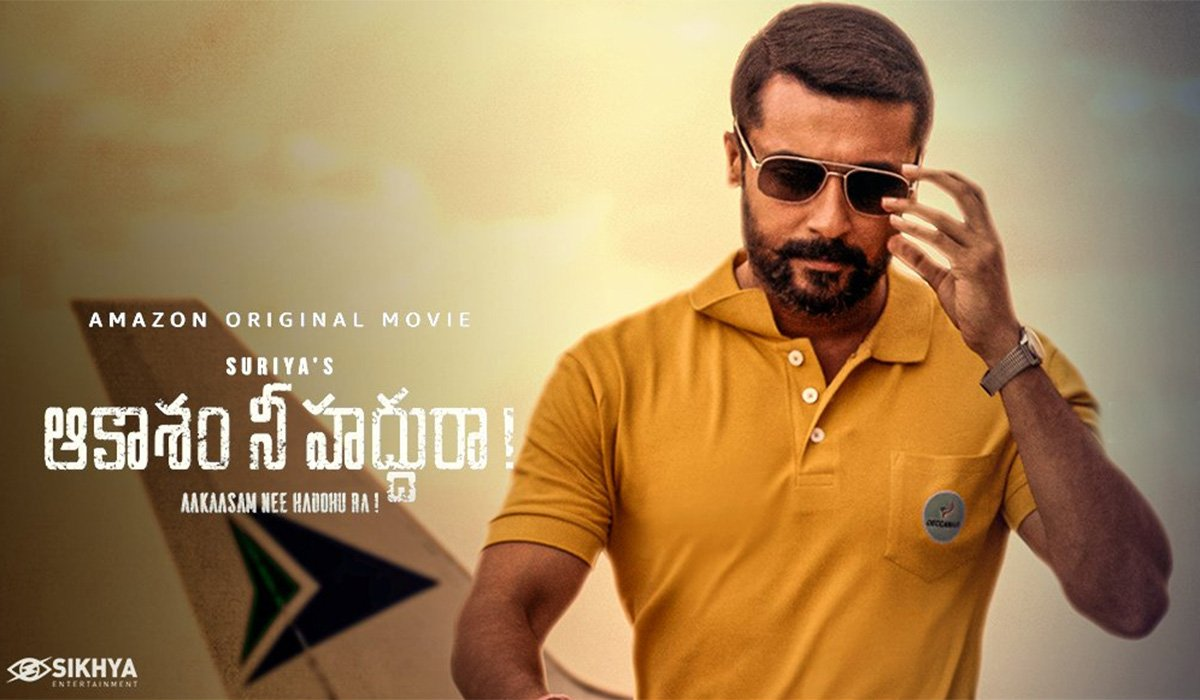 Soorarai Pottru Review Behindwoords