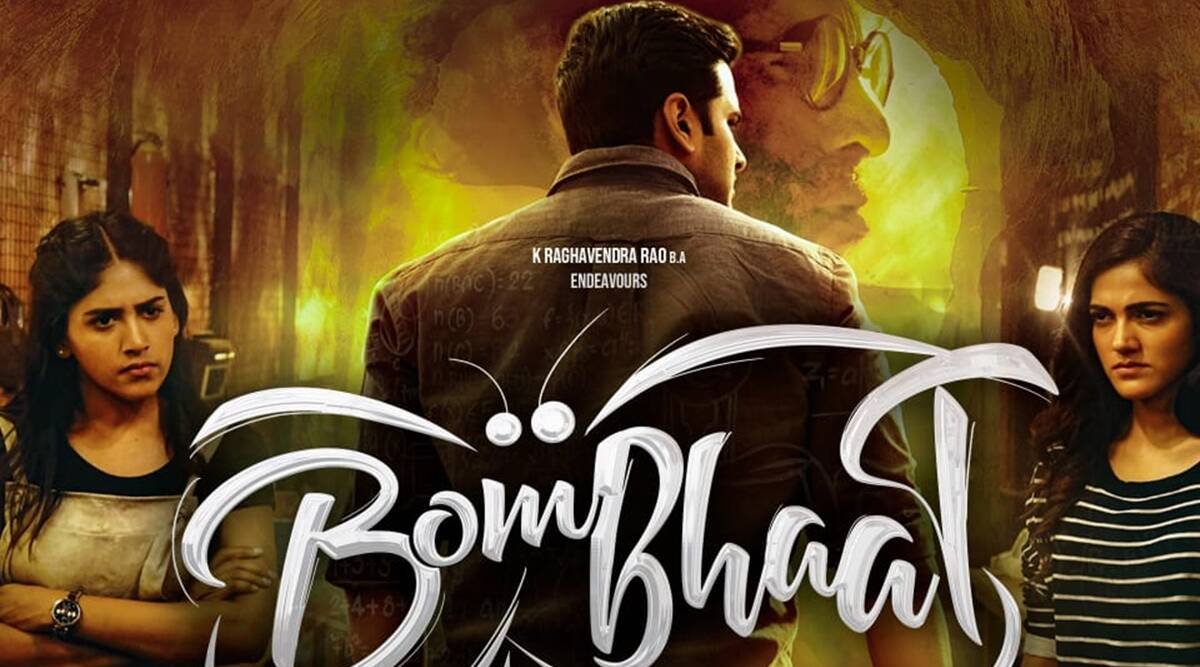Bombhaat Movie IMDb Review Rating