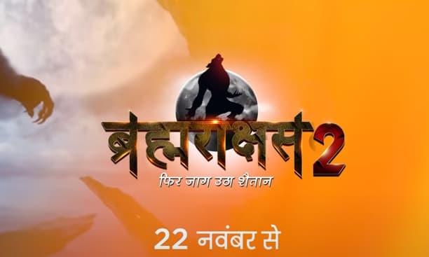 Brahmarakshas 2 20th December 2020 Written Update