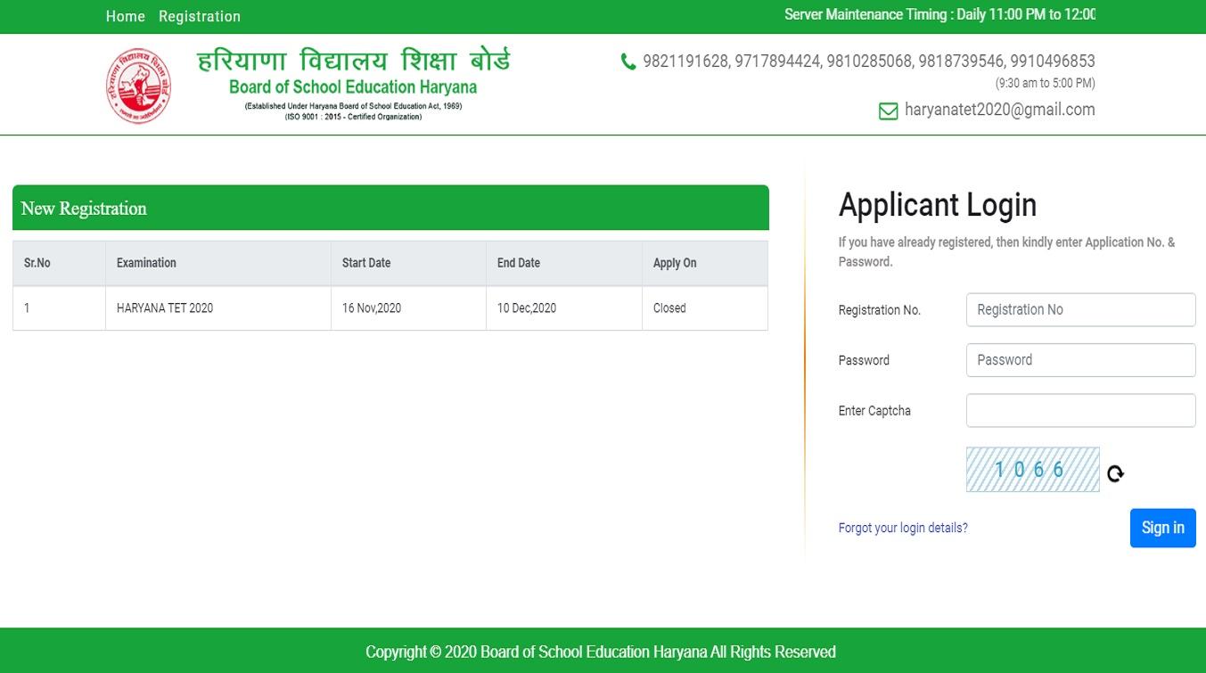 HTET Admit Card 2020 Sarkari Result