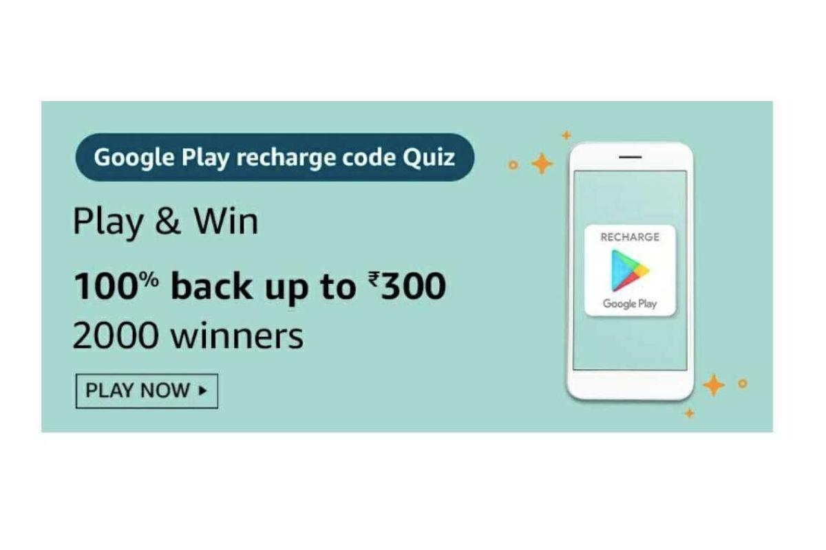 Google Play Recharge Quiz Amazon
