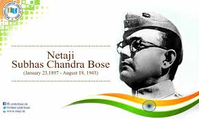 Netaji Subhash Chandra Bose Jayanti 2021