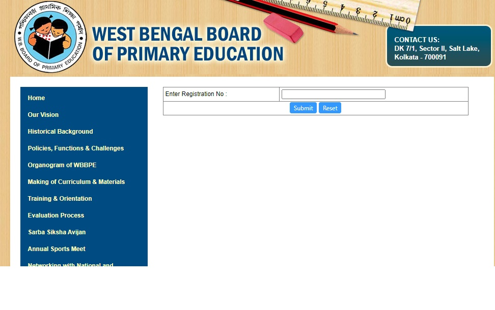 WB Primary Tet 2017 Admit Card