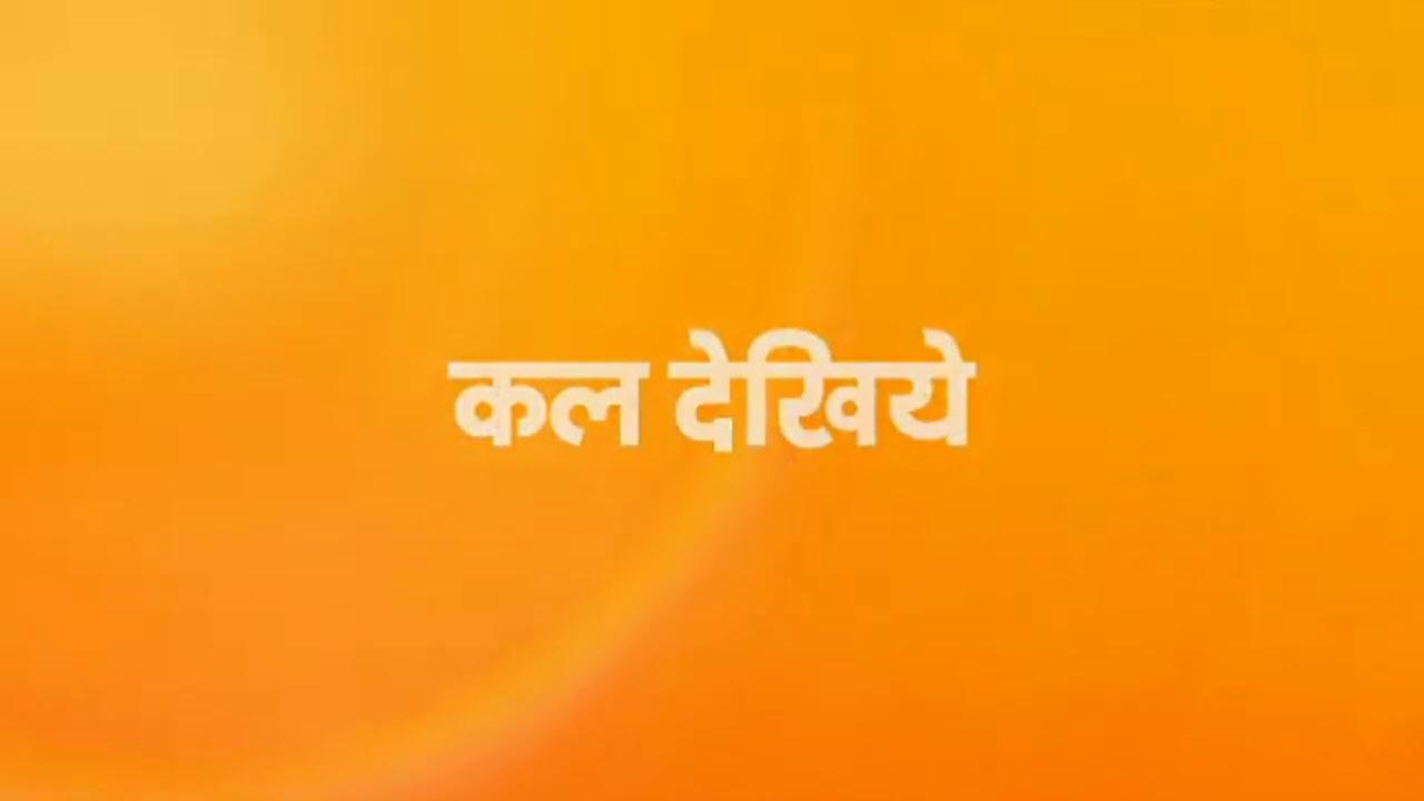 Kumkum Bhagya 26 February 2021 Written Update