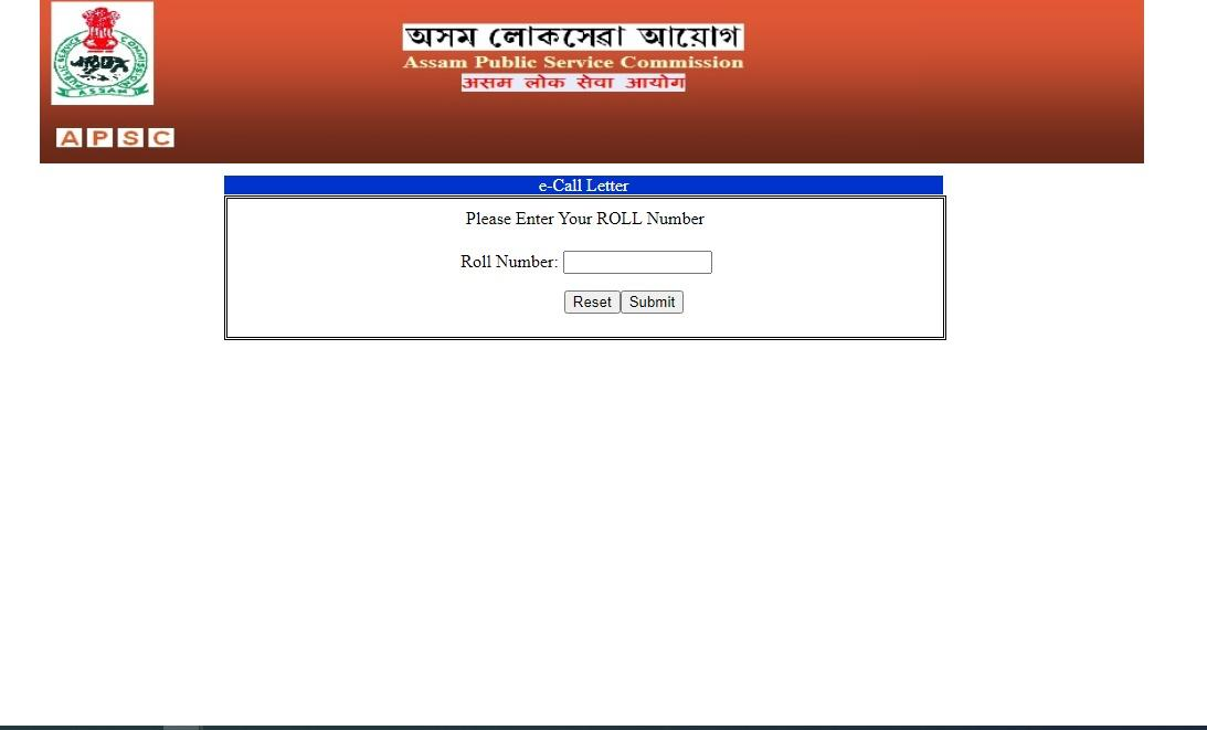APSC JE Admit Card 2021 For Civil, Mechanical ,Electrical released. Download admit card here