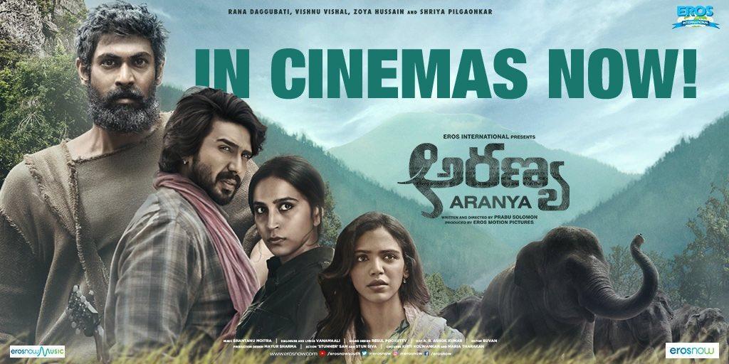 Aranya Movie IMDb Review Rating