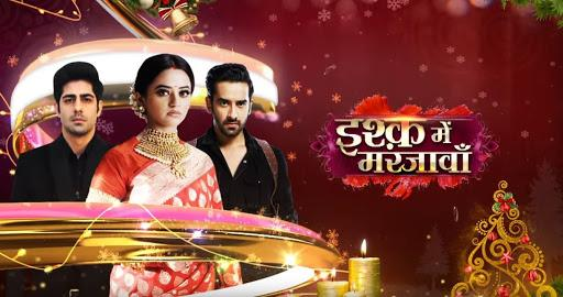 Ishq Mein Marjawan 2 13th March 2021 Written Update