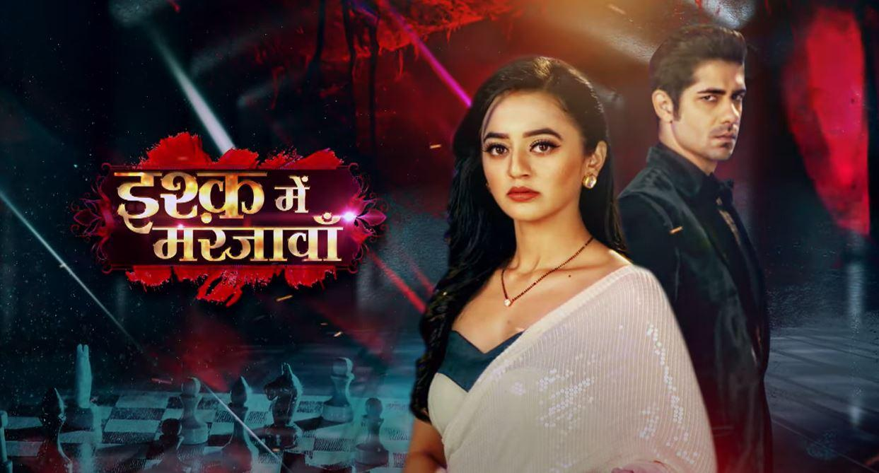 Ishq Mein Marjawan 2 20th March 2021 Written Update