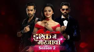 Ishq Mein Marjawan 2 3rd March 2021 Written Update