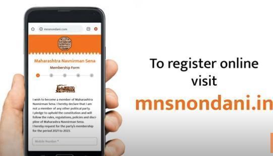 MNS Registration 2021