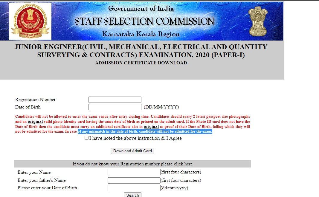 SSC KKR JE Admit Card 2021