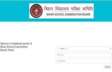 Sarkari Result 12th 2021 Bihar Board