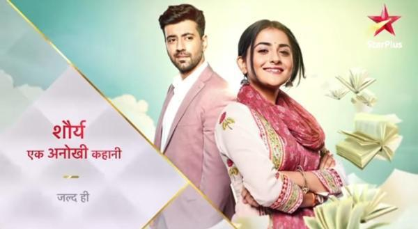 Shaurya Aur Anokhi Ki Kahani 27 March 2021 Written Update