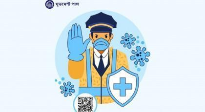 Bangladesh Police Movement Pass