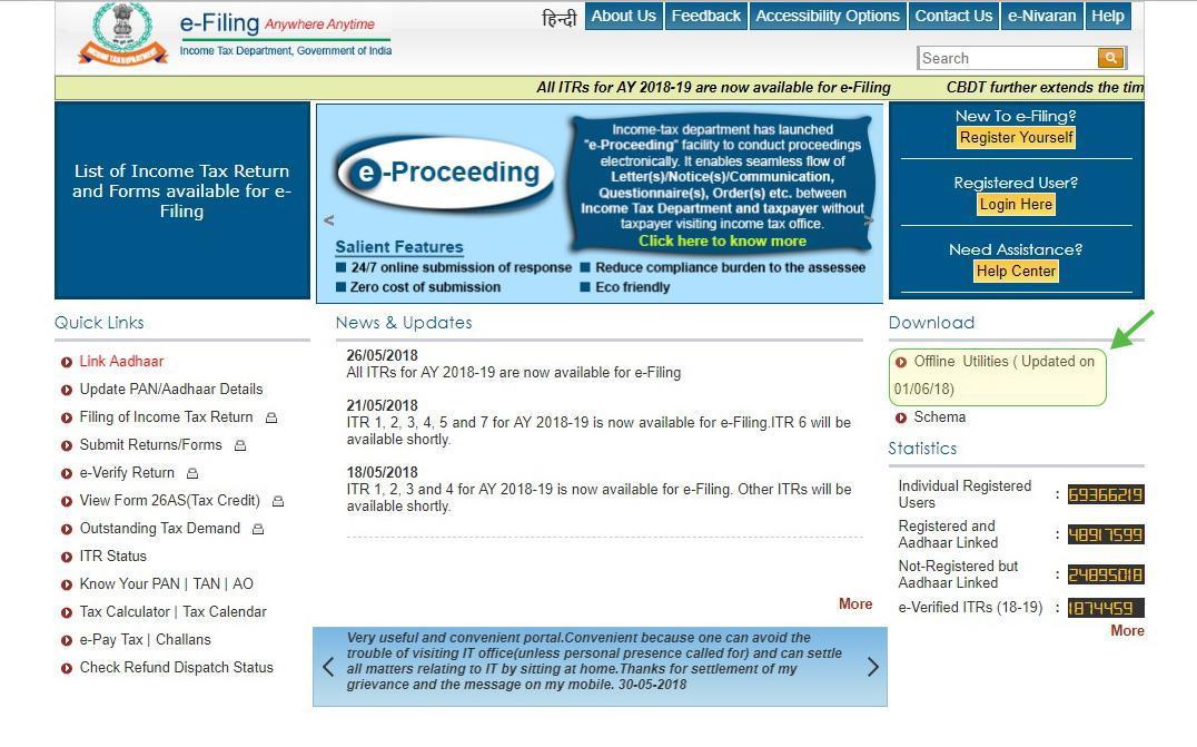 Income Tax E-Filing Registration 2021