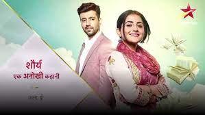 Shaurya Aur Anokhi Ki Kahani 22 April 2021 Written Update