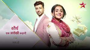 Shaurya Aur Anokhi Ki Kahani 23 April 2021 Written Update