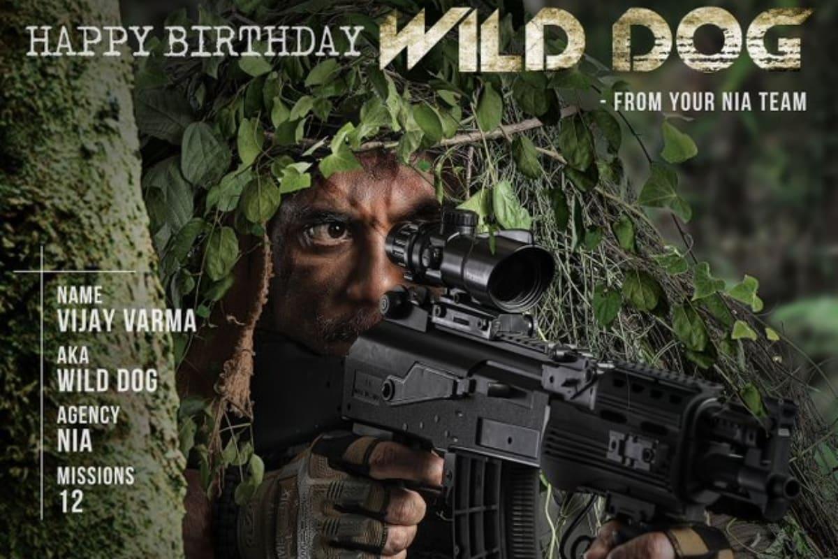 Wild Dog Movie Download Movierulz