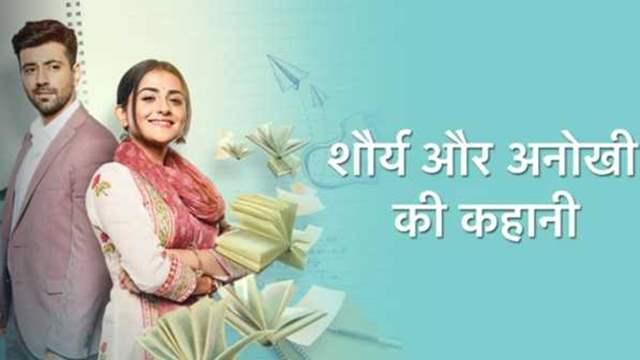 Shaurya Aur Anokhi Ki Kahani 1 May 2021 Written Update