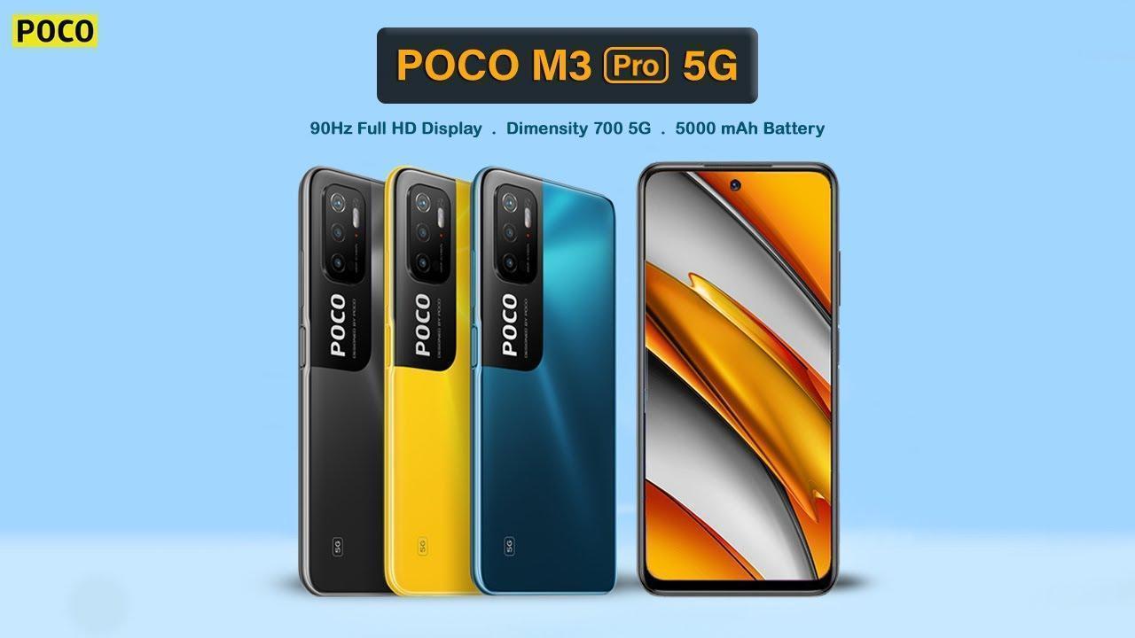 POCO M3 Pro 5G Price