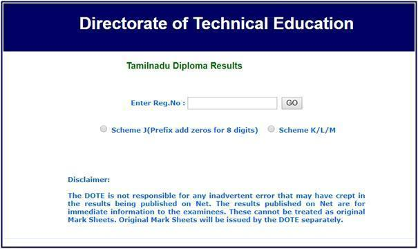 TNDTE Diploma Result February 2021