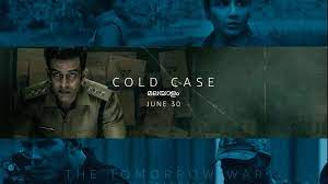 Cold Case IMDb Movie Review Rating