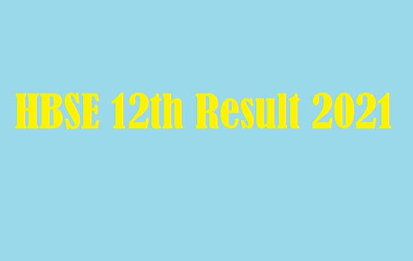 HBSE 12th Result 2021 Name Wise