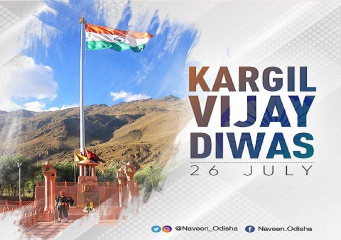 Kargil Vijay Diwas 26 July 2021 Quotes
