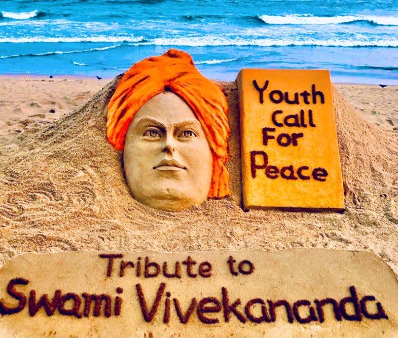 Swami Vivekananda Punyatithi Quotes 2021