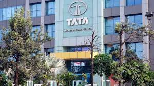 TCS To Announce First Quarter Q1 Financial Year 2022 Results